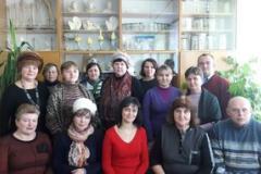 Методичне об'єднання вчителів біології