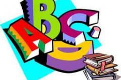 До відома керівників закладів освіти  та  вчителів  англійської мови  району