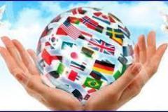 Методичні рекомендації щодо вивчення іноземних мов  у 2021-2022 н.р.