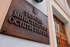Методичні  рекомендації щодо організації навчального процесу у 2021-2022 н.р.