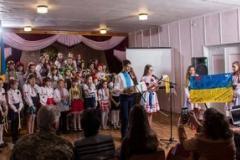 БУДИНОК ДИТЯЧОЇ ТА ЮНАЦЬКОЇ ТВОРЧОСТІ  МОНАСТИРИЩЕНСЬКОЇ  РАЙОННОЇ РАДИ. Проект «Я люблю Україну!»