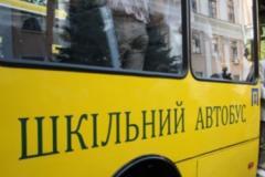 Організація підвезення учнів у 2018-2019 н.р.
