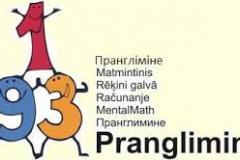 «Міксіке в Україні»