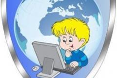 Щодо проведення Дня безпечного Інтернету