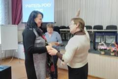 Зональні змагання Всеукраїнського конкурсу педагогічної майстерності «Учитель року – 2020» у номінації «Хімія»