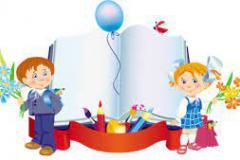 Методичні рекомендації щодо організації навчання в початкових класах  у 2021-2022 н.р.