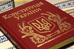 Про відзначення 25-ї річниці Конституції України