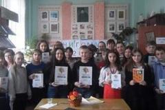 Всеукраїнський конкурс дитячого читання «КНИГОМАНІЯ-2020»