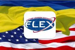 Програма  FLEX