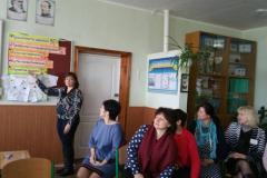 Розпочалася ІІ сесія для учителів початкових класів