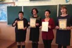 Відбувся І (зональний ) тур конкурсу «Учитель року – 2020» у номінації