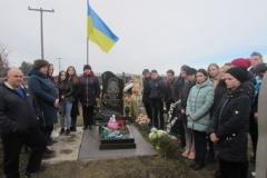 5-а річниця пам'яті воїна АТО Петра Кізіма