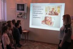 Заклади дошкільної освіти Монастирищенського району долучилися до просвітницько -виховного проекту Благодійного фонду допомоги безпритульним тваринам «Щаслива лапа»