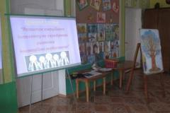 Відбувся семінар практикум «Наші малята»