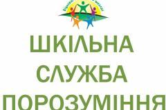 Про Сьомий Тренінговий табір  для тренерів з числа педагогічних  працівників закладів освіти Черкаської області