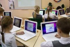 Конкурс «Ефективне застосування онлайн-інструментів на уроці»
