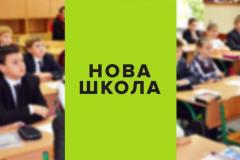Увага! Протягом квітня-травня 2018 року буде проведено одноденні очні семінари-практикуми